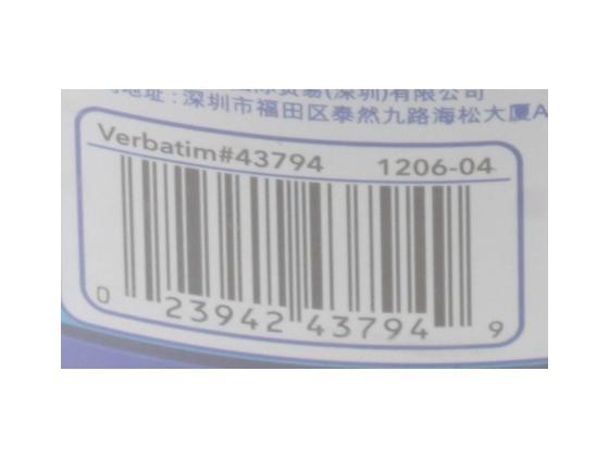 Диски CD-R Verbatim 700Mb 52x Shrink Printable 50шт 43794
