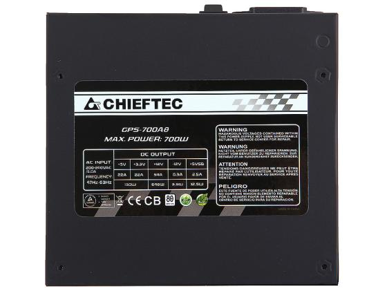 Блок питания ATX 700 Вт Chieftec GPS-700A8 блок питания chieftec gps 700a8