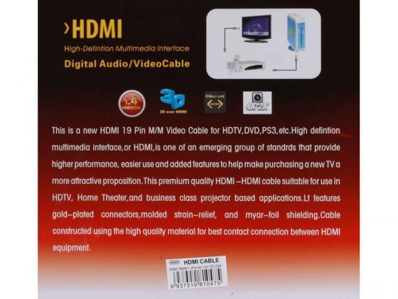 Кабель HDMI 20м VCOM v1.4+3D позолоченные контакты 2 фильтра VHD6020D-20MB