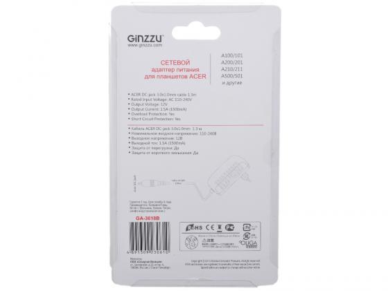 Сетевое зарядное устройство GINZZU GA-3618B для Acer Iconia Tab 12V/1.5A ginzzu s5050