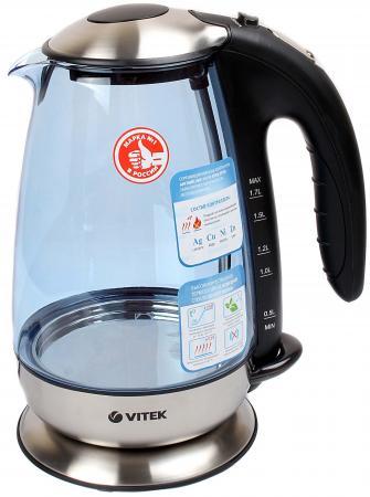 Чайник Vitek VT-1117-B 2200Вт 1.7л стекло синий vitek vt 1117
