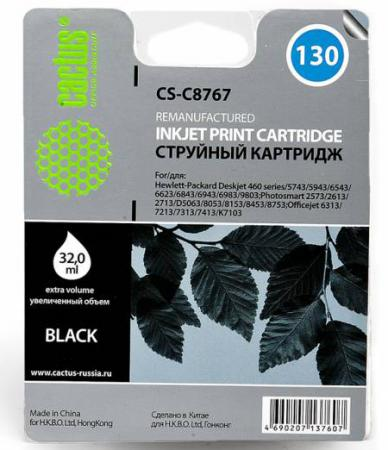 Картридж Cactus CS-C8767 для HP DeskJet5743/6543/6843 PhotoSmart2613/2713/8153/8453 черный картридж cactus cs c8765 131 для hp dj 5743 6543 6843 photosmart 2613 2713 черный