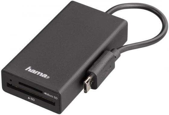 Концентратор USB 2.0 HAMA 00054141 2 х USB 2.0 черный