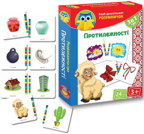 Настольная игра развивающая Vladi toys КД Умнички Противоположности VT1306-04 vladi toys настольная игра больше чем азбука vladi toys