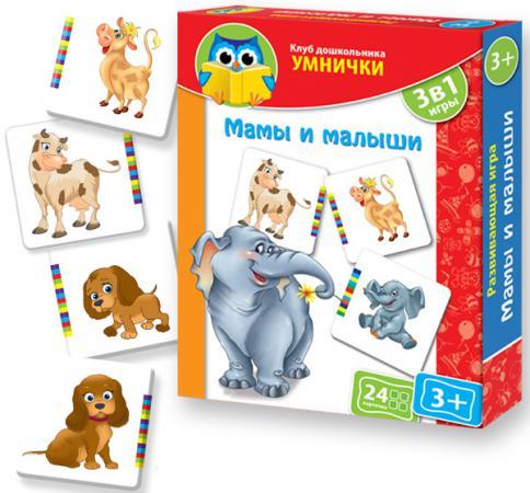 Настольная игра развивающая Vladi toys Клуб дошкольников Умничек «Мама и малыш» VT1306-03 vladi toys настольная игра больше чем азбука vladi toys