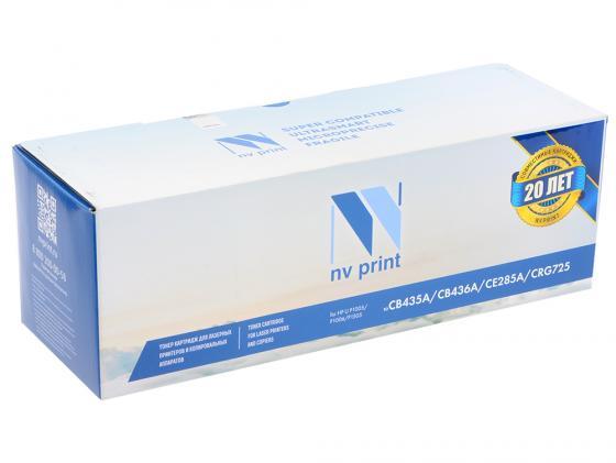 Купить Картридж NV-Print CE278A/728 для HP P1566/P1606 Canon MF4410/4430/4450/4550/4570/4580 черный 2100стр Картриджи