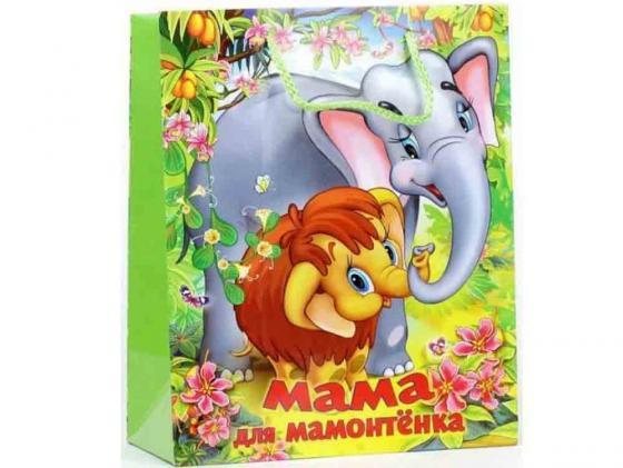 Купить Пакет подарочный Весёлый Праздник Мама для мамонтёнка 1 шт 33x46х20 см CLRBG-EM-03 Подарочная упаковка