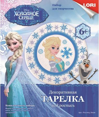 Купить Набор для творчества Lori Тарелка декоративная под роспись Disney Эльза от 6 лет Ртд-004 Роспись по гипсу и керамике