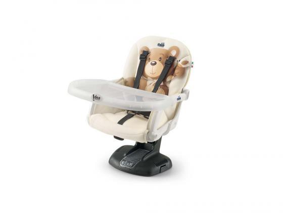 Купить Стульчик для кормления Cam Idea (цвет S334/219) Стульчики для кормления