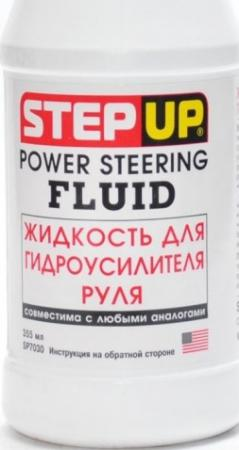 Жидкость для гидроусилителя руля Hi Gear SP 7030 STEP UP жидкость для гидроусилителя руля вольво s60 в спб