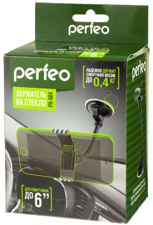 Автомобильный держатель Perfeo PH-504 до 6 на стекло черный