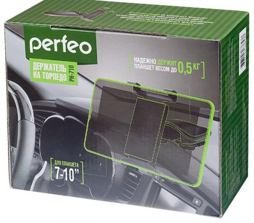 Автомобильный держатель Perfeo PH-708 7-8.5 на стекло угловой черный