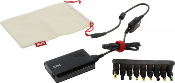 Блок питания для ноутбука Storm STM MLU70 универсальный 70 Вт 9 адаптеров черный stm stm mlu 70