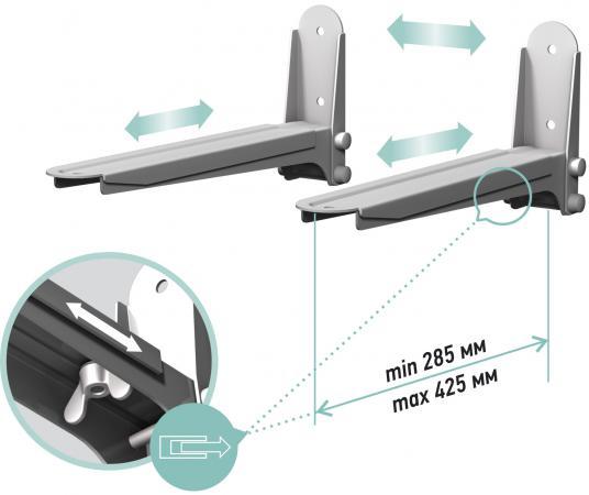 Кронштейн для СВЧ-печей Vobix VX 40 S серый