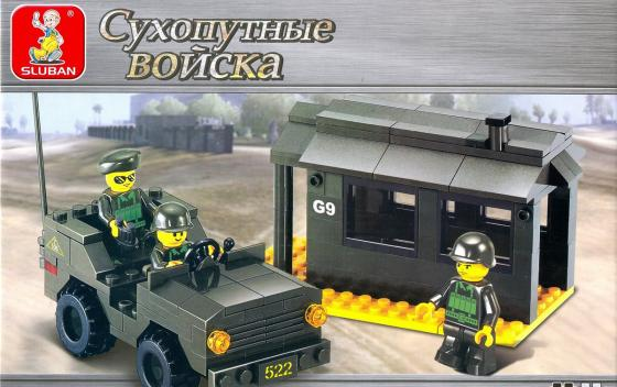 Купить Конструктор SLUBAN Армия - Контрольно-пропускной пункт 171 элемент M38-B6100 Детские конструкторы