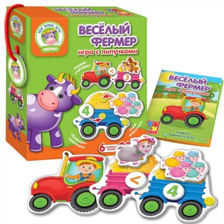 Настольная игра развивающая Vladi toys Веселый фермер с липучками VT1310-01 vladi toys настольная игра веселый фермер