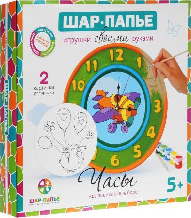 Купить Набор для творчества ШАР-ПАПЬЕ Часы от 5 лет В02643 Прочие наборы для творчества