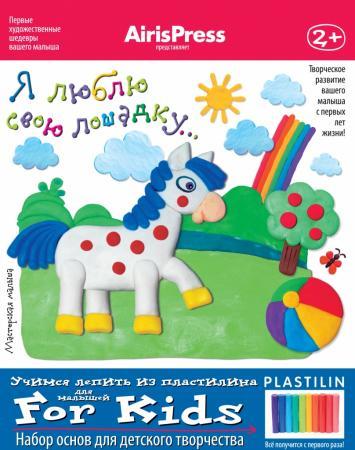 Купить Набор для творчества АЙРИС-ПРЕСС Мастерская малыша. Я люблю свою лошадку от 2 лет 55474 Прочие наборы для творчества