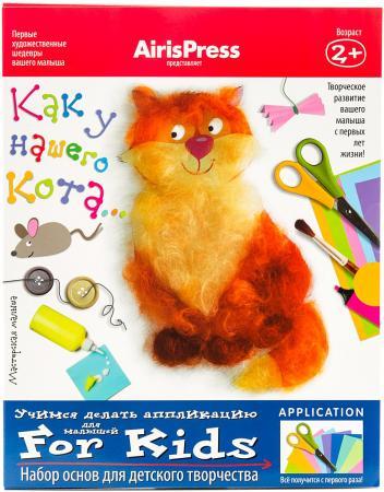 Купить Набор для творчества АЙРИС-ПРЕСС Мастерская малыша. Как у нашего кота от 2 лет 55443 Прочие наборы для творчества