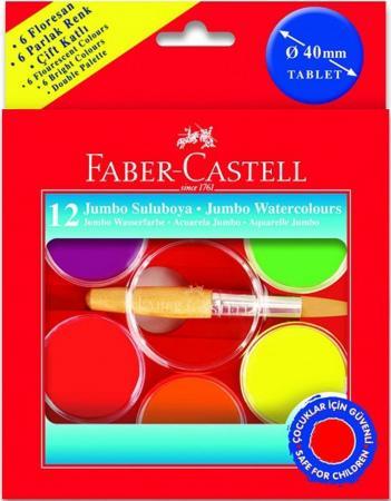 Faber castell neon купить по лучшей цене