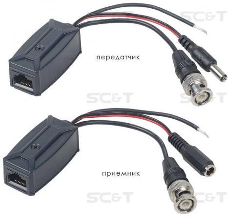 Купить Комплект SC&T TTP111HDPD-RJ45-K передатчик TTP111HDPD-RJ45 + приёмник TTP111HDPDJ-RJ45 для передачи HDCVI/HDTVI/AHD сигнала RS485 и питания по витой паре до 250м Оборудование для передачи сигнала