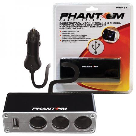 цена на  Разветвитель прикуривателя Phantom PH2151 880501