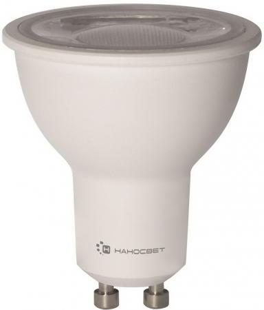 Купить Лампа светодиодная полусфера Наносвет LH-MR16-8.5 L287 GU10 8.5W 4000K Лампы светодиодные