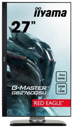 """Монитор 27"""" iiYama GB2760QSU-B1 черный TN 2560x1440 350 cd/m^2 1 ms DVI HDMI DisplayPort Аудио USB"""
