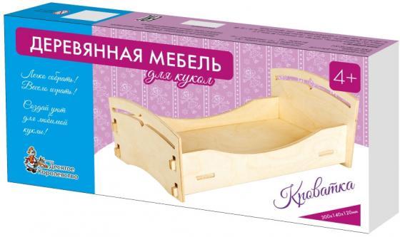 Купить Кроватка для кукол Десятое Королевство 01902 Аксессуары для кукол