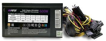 Блок питания ATX 600 Вт HIPER HPB-600RGB