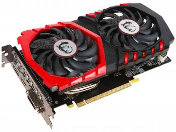 Видеокарта 4096Mb MSI GeForce GTX1050Ti GAMING X 4G PCI-E 128bit GDDR5 Retail