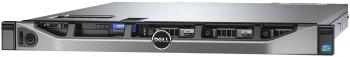 Сервер Dell PowerEdge R430 210-ADLO-175