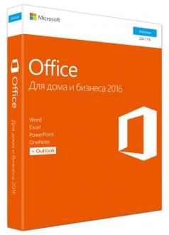 Офисное приложение MS Office Home and Business 2016 32/64 Russian Russia Only DVD No Skype P2 T5D-02705-C в комплекте с CorelPaintShopPro X9