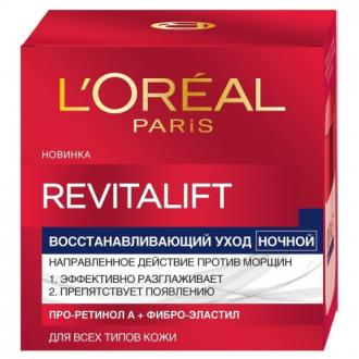 "Крем для лица LOreal Paris ""Revitalift"" 50 мл ночной"