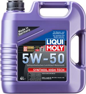 Cинтетическое моторное масло LiquiMoly Synthoil High Tech 5W50 4 л 9067