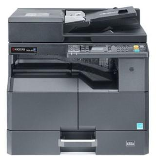 Kyocera TASKalfa  3212i (P/C/S,A3, 32/17 ppm А4/A3,  2048 Mb + 32 SDD, USB 2.0, Ethernet, б/крышки и тонера)