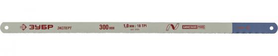 Полотно ЗУБР 15855-18-10 ПРОФЕССИОНАЛ по металлу, биметаллическое 18TPI, шаг 1,4 мм, 300мм, 10шт цена