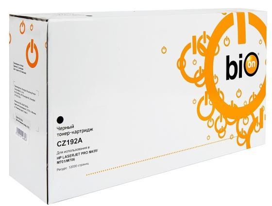Фото - Bion CZ192A Картридж черный для HP LaserJet Pro M435nw (12000стр.) [Бион] картридж nv print cz192a для hp laserjet pro m435nw черный 12000стр