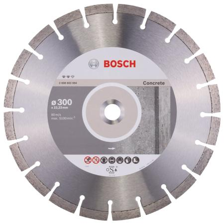 Диск алм. BOSCH Expert for Concrete 300x22 сегмент (2.608.602.694) 300 Х 22 сегмент