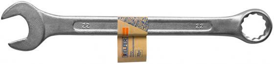 Ключ комбинированный HELFER HF002016 22 мм