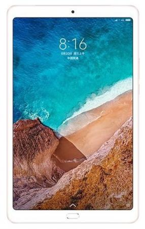 "Планшет Xiaomi Mi Pad 4 Plus LTE 10.1"" 64Gb Gold Wi-Fi 3G Bluetooth LTE Android MI4-4GB-64GB-10""-LTE-GOLD планшет hisense e2070 td scdma 4gb 3g"