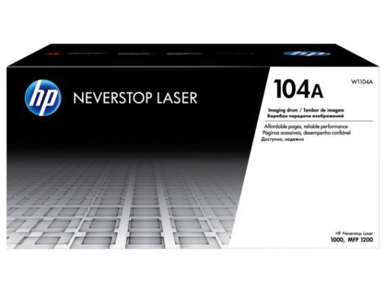 Фото - Блок барабана HP W1104A для HP Neverstop Laser 1000a Neverstop Laser 1000w Neverstop Laser 1200a Neverstop Laser 1200w 20000стр Черный принтер лазерный hp neverstop laser 1000w a4 wifi 4ry23a