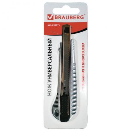 Нож универсальный 9 мм BRAUBERG, металлический корпус (рифленый), автофиксатор, блистер, 236971