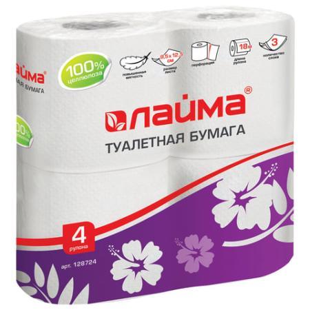 Бумага туалетная бытовая, спайка 4 шт., 3-х слойная (4х18 м), ЛАЙМА, белая, 128724 бумага туалетная бытовая спайка 4 шт 3 х слойная 4х17 5 м veiro luxoria вейро белая 5с34 3 шт