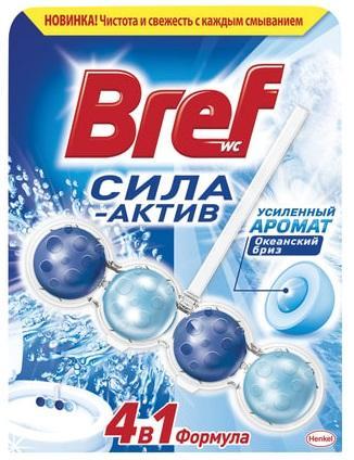 """Освежитель WC (для туалета) твердый BREF, 50 г, (Бреф) Сила-Актив, """"Океанский Бриз"""" чистящее средство для унитаза bref сила актив лимонная свежесть 50г"""