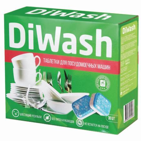 Таблетки для мытья посуды в посудомоечных машинах 30 шт. DIWASH (Дивош) антихолестерин таблетки 30