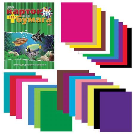 Фото - Набор цветного картона и бумаги Hatber Аквариум A4 10 листов набор цветного картона hatber creative a4 10 листов 126945