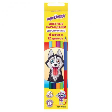Набор цветных карандашей ЮНЛАНДИЯ ГЛЯДЕЛКИ 6 шт 176 мм двухсторонние