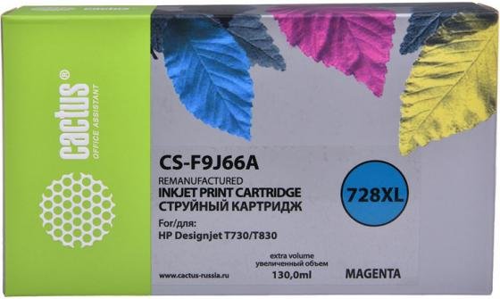 Фото - Картридж струйный Cactus 728XL CS-F9J66A пурпурный (130мл) для HP DJ T730/T830 картридж струйный hp 771c b6y09a пурпурный 130мл для hp dj z6200