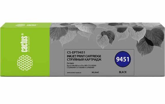 Картридж струйный Cactus CS-EPT9451 черный (90мл) для Epson WF-C5290DW/C5790DW